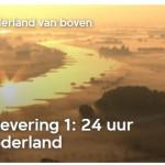afl 1 24 uur Nederland